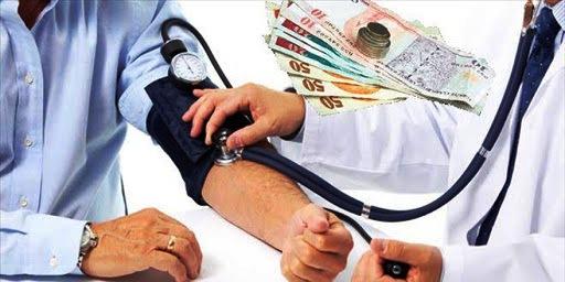 Toplam sağlık harcaması 201 milyar 31 milyon TL olarak gerçekleşti